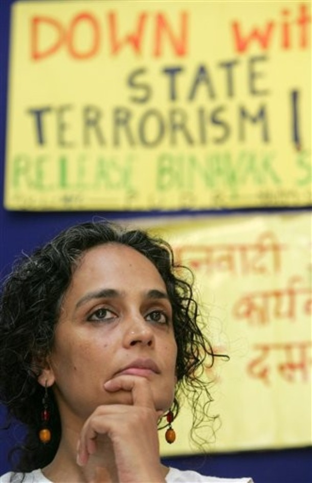 essay about arundhati roy This is an essay on the god of small things by arundhati roy what roy shows us is that caste position affects everything: every minute of.